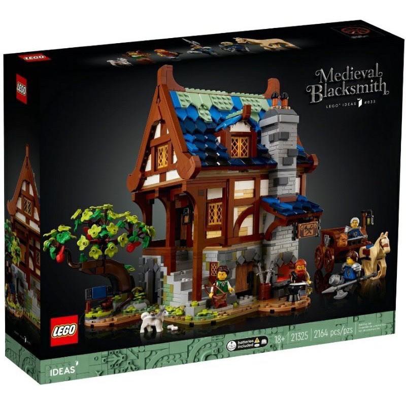 LEGO 樂高 21325 鐵匠鋪 鐵匠屋