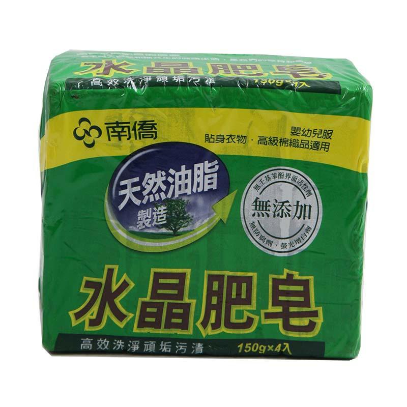南僑水晶肥皂150gx4入/組