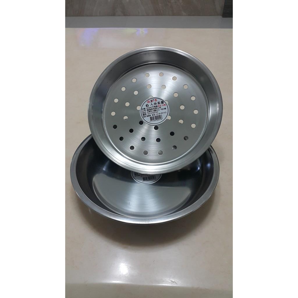 好相廚五金 滴水盤  福泰304不鏽鋼6人多功能茶盤 滴水盤 蒸盤 水盤 圓盤