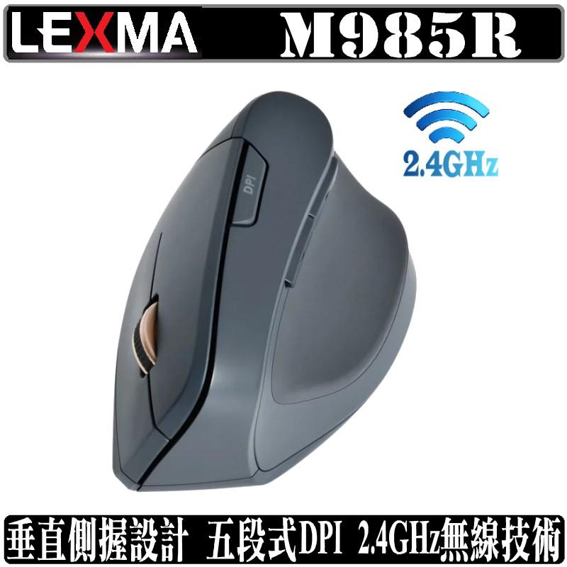 雷馬 LEXMA M985R 直立 無線 滑鼠 滑鼠 2.4GHz
