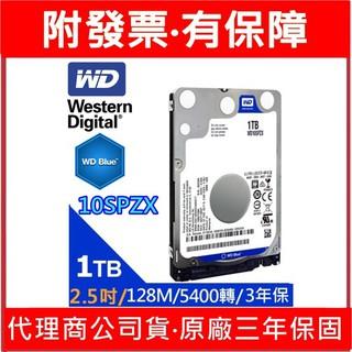 附發票 威騰 WD 10SPZX /  5400轉  WD10SPSX /  7200轉   1TB 1T   2.5吋硬碟 台北市