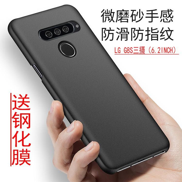 【滿299免運】LG 手機殼 保護套 0528# LG G8S thinQ超薄手機殼lg g8三攝全@x70954f0