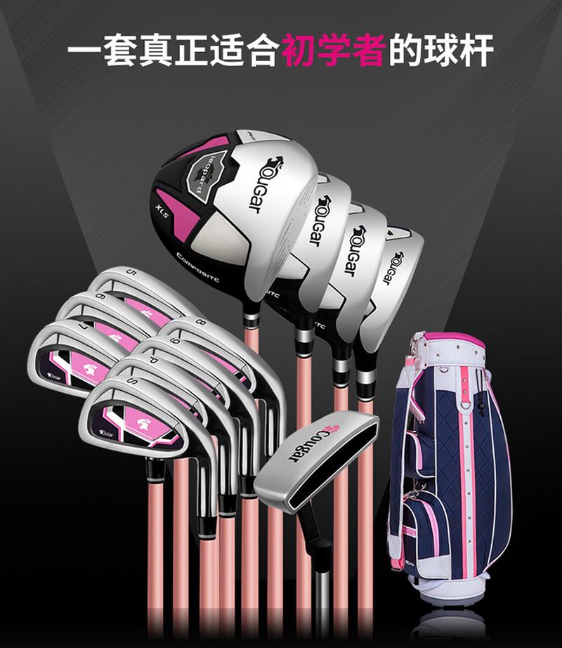 免運現貨美洲豹新款 高爾夫球桿golf女用球桿組套桿球組 初學者全套球桿 帶球包手感好易上手經濟實惠做工精緻送禮佳品