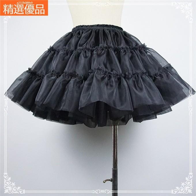 精選蓬裙【悅然心動】lolita兩色紗裙 軟紗無骨日常裙撐 婚紗襯裙 半身裙 蓬