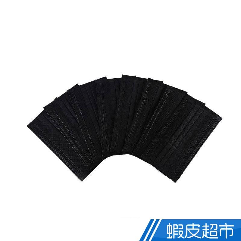 四層活性碳熔噴不織布口罩(獨立包裝) 50入/盒 黑色 灰色 蝦皮24h 現貨