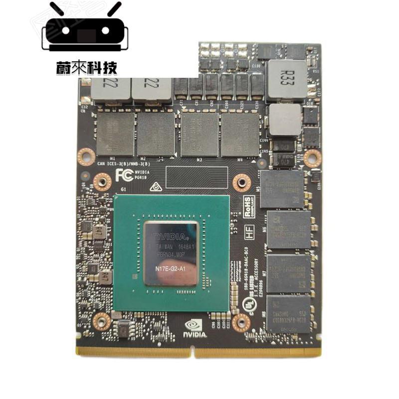 【現貨】筆記本顯示卡GTX1070 MXM顯卡1080,1060,2080,2070,2060筆電