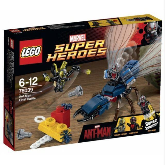 樂高 LEGO 76039 蟻人 Ant-Man Final Battle 黃蜂人