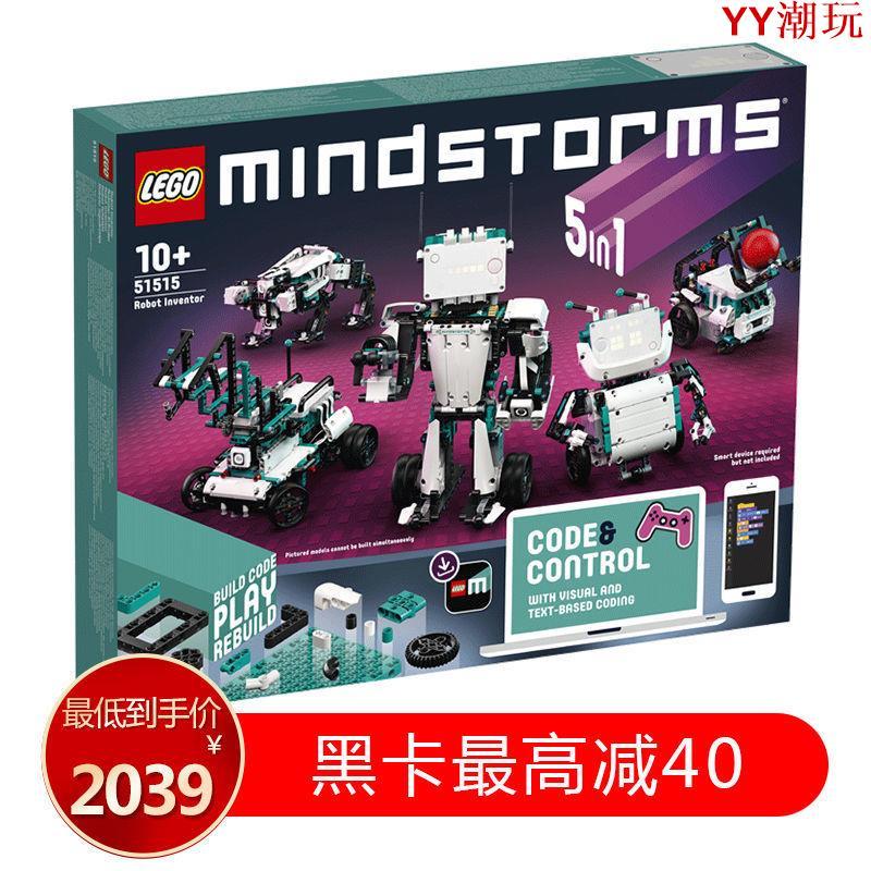 YY潮玩 【LEGO正品】樂高 積木 拼裝 玩具 5合1頭腦風暴機器人發明家51515 LEGO樂高