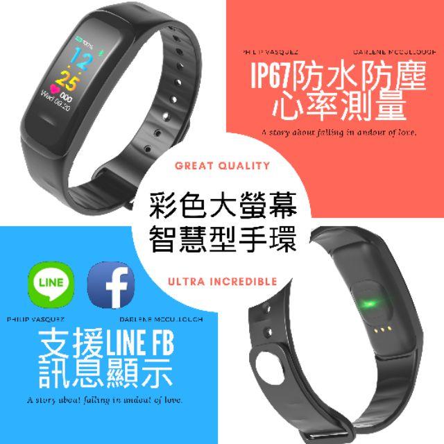 免運》有悠遊卡功能》發票NCC認證》心率防水智慧手環 智慧手錶手環 運動手環 藍牙手環支援Line FB比小米手環5便宜