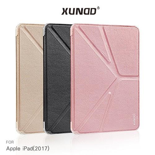 XUNDD Apple iPad(2017) 迪卡皮套 軟殼 保護套 保護殼 PU皮套 四角加固防摔 智能休眠 二用支架