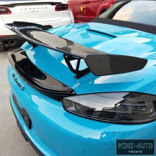 MINI-AUTO☑️ Porsche 718 Boxster GT4款 碳纖維戰鬥尾翼 打孔型尾翼改裝 副廠 保時捷