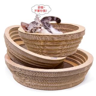 ㇿゖBowl-type cat catch board nest cat toy cat climbing board