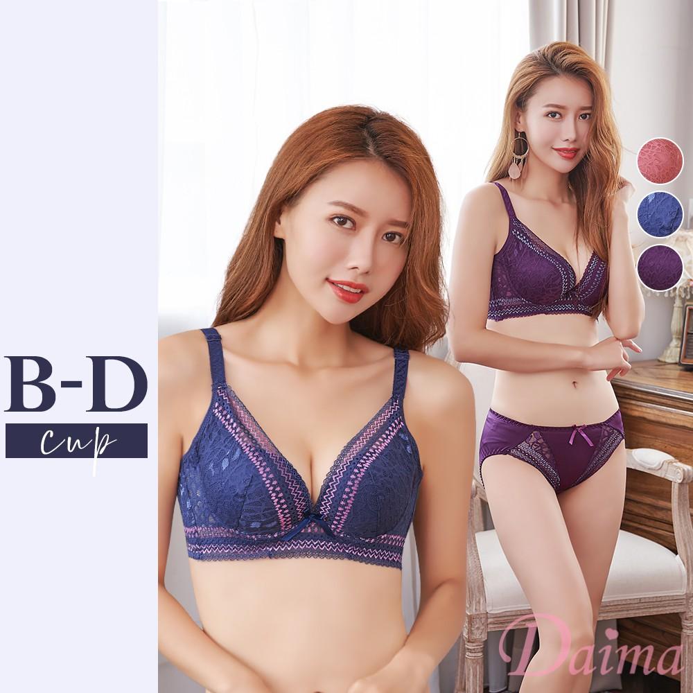 【黛瑪Daima】愛不能等雙色蕾絲內衣 多色可選 B-D(3059)