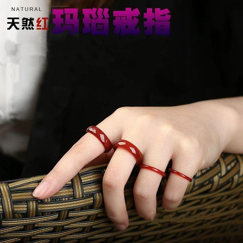 精品熱賣 買二送一天然紅玉髓細條寬條戒指瑪瑙玉石男女款指環轉運扳指玉扳指男扳指大拇指玉扳指玉環