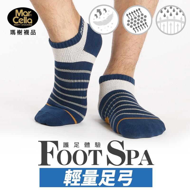 瑪榭 FootSpa輕護足弓透氣運動襪(25-27cm) MS-21627