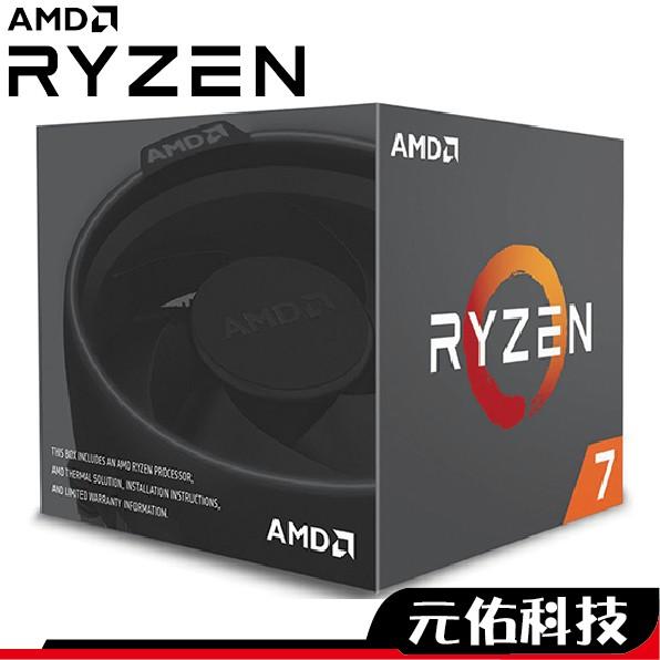 AMD Ryzen R7-3700X 無內顯 CPU 中央處理器 AM4腳位