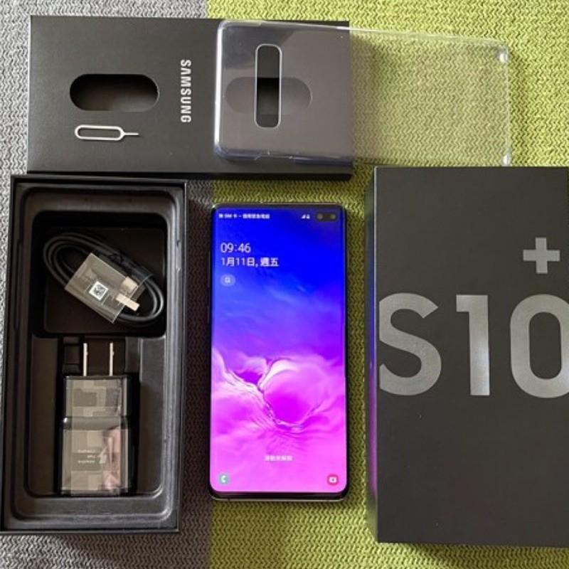 Samsung S10+ 128G 無傷95成新 黑 6.4吋 s10 plus 三星 雙卡雙待 二手機 超聲波指紋辨識