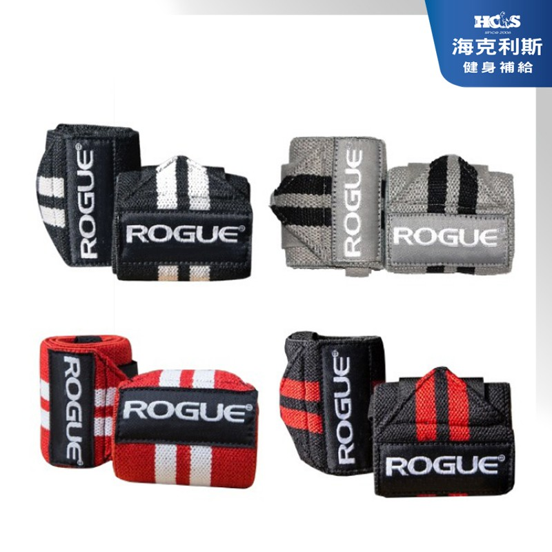 【美國 ROGUE】健身護腕 12吋/30 CM 重訓 舉重 蹲舉硬舉 運動護腕1對(2入)