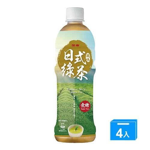 金車日式風味綠茶580ML x 4【愛買】