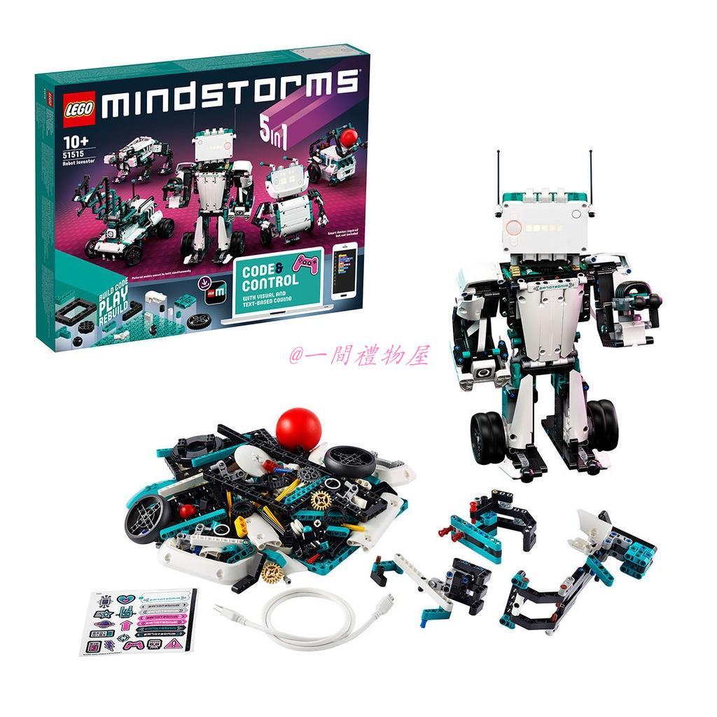 超值現貨 【正品保障】10月新品 LEGO 樂高 51515 MINDSTORMS頭腦風暴機器人發明家