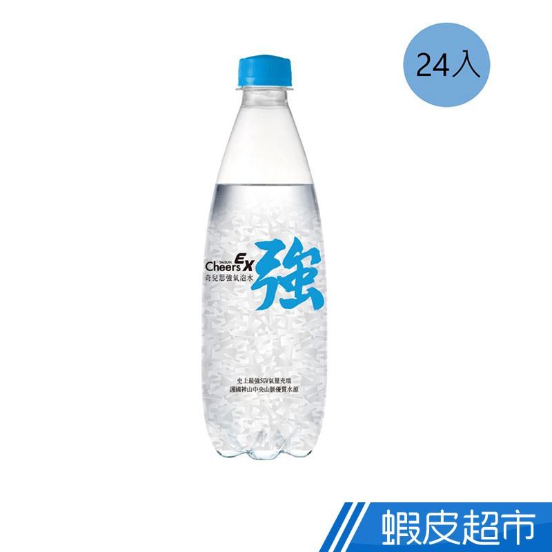 泰山 Cheers EX 強氣泡水(500mlx24入/箱) 國民飲料 低卡 泰山 氣泡水 現貨