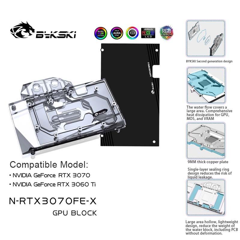 適用於 NVIDIA RTX 3070 創始版 / NVIDIA RTX 3060 TI GPU 卡的 Bykski 水