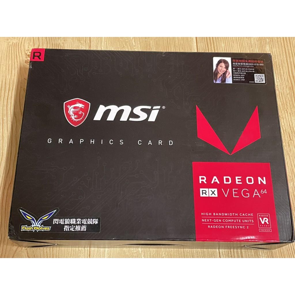 微星 RX Vega 64 8G 顯示卡