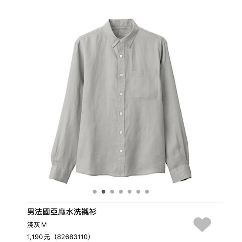 MUJI 男亞麻水洗襯衫