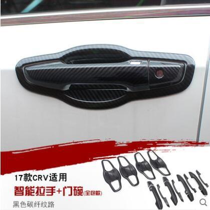 【歡樂配件城】CRV5 代 CRV5.5 代 crv 5 外門碗 拉手 門把 門碗 防刮 門碗 門把 內蓋 ABS 碳