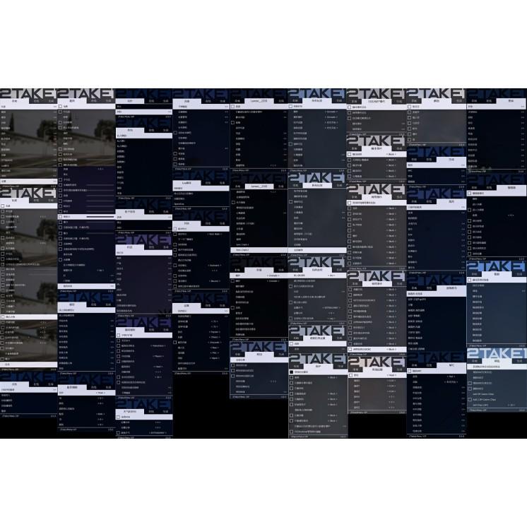 GTA5外掛/輔助 2TAKE1 擾亂 IMPULSE 扎克 xf 幻影