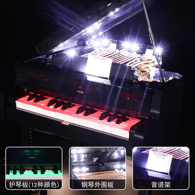【展示盒】積木裝飾適用樂高21323鋼琴IDEAS系列專屬燈光套裝燈具led燈飾42115 42083 42096