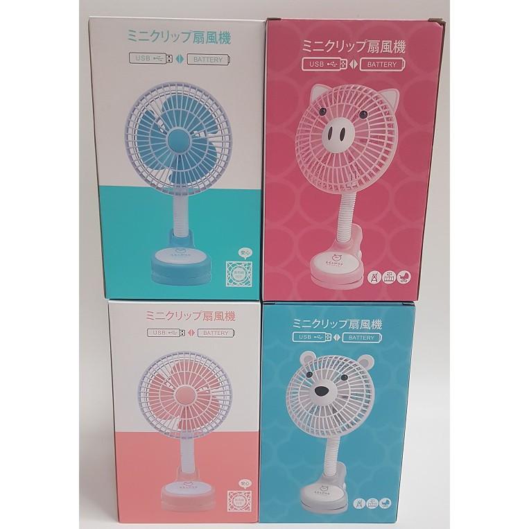 ★360旋轉、可插行動電源★ 日本 萌萌家-夾式電風扇 推車電風扇 可插豆腐頭、裝電池