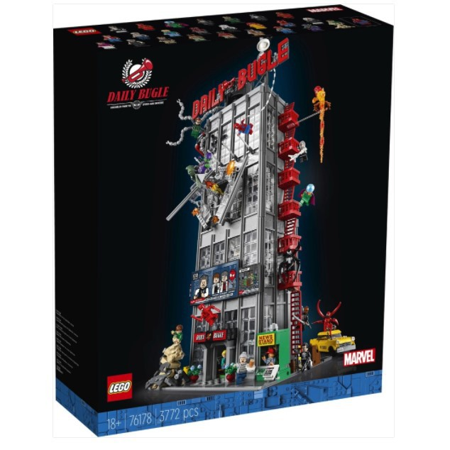 (彰化現貨)(限面交)LEGO Marvel Spider-Man 76178 號角日報 Daily Bugle