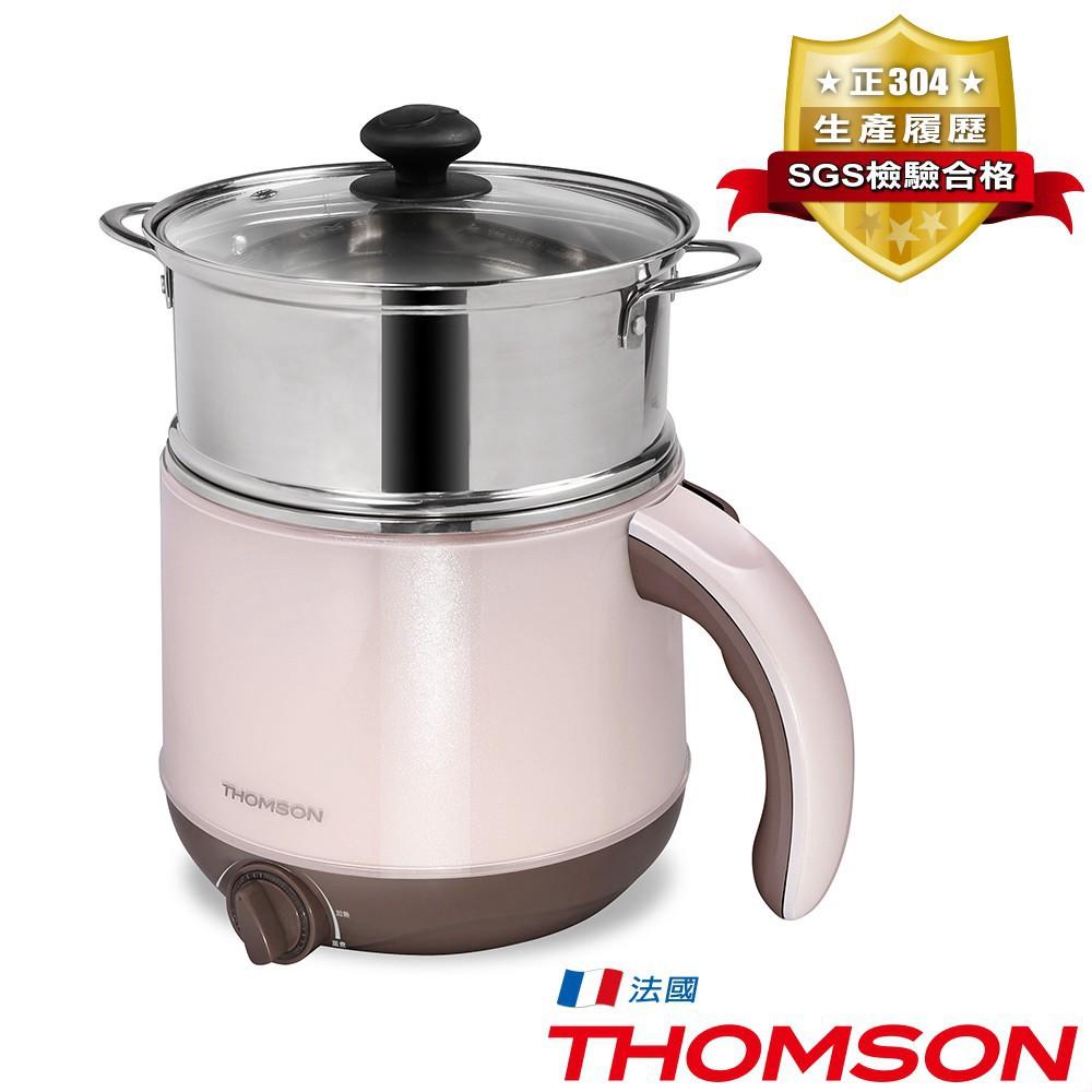 THOMSON 雙層防燙不鏽鋼多功能美食鍋 TM-SAK14 廠商直送 現貨