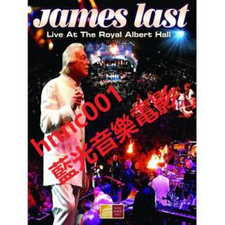 詹姆斯拉斯特(James Last) - Live at the Royal Albert Hall 演唱會