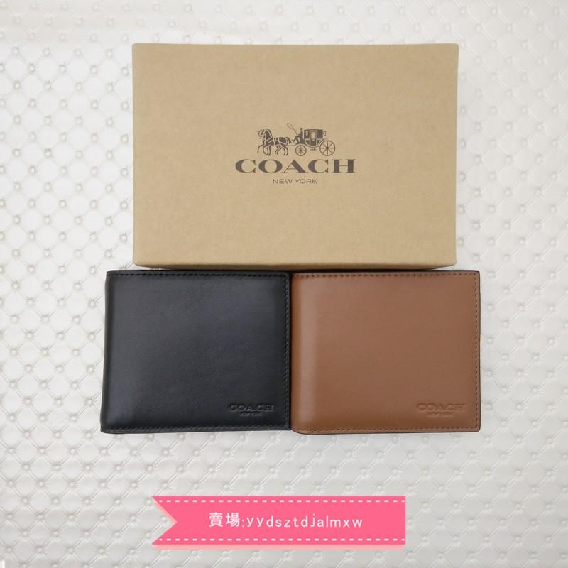 全新正品 COACH F74991素面真皮皮革 短夾 男夾 皮夾 錢包 卡片夾