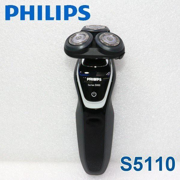 飛利浦勁鋒系列三刀頭電鬍刀S5110