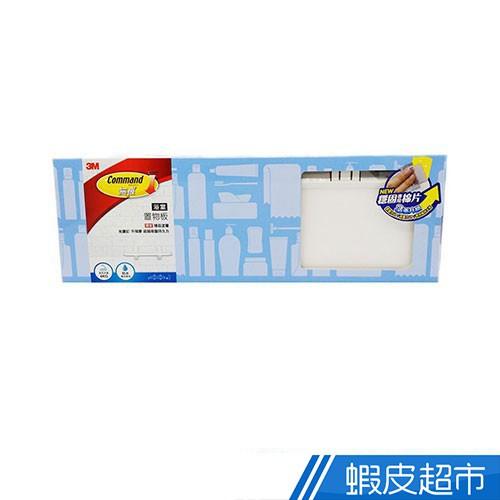 3M 無痕 置物板 浴室收納 防水 蝦皮24h 現貨
