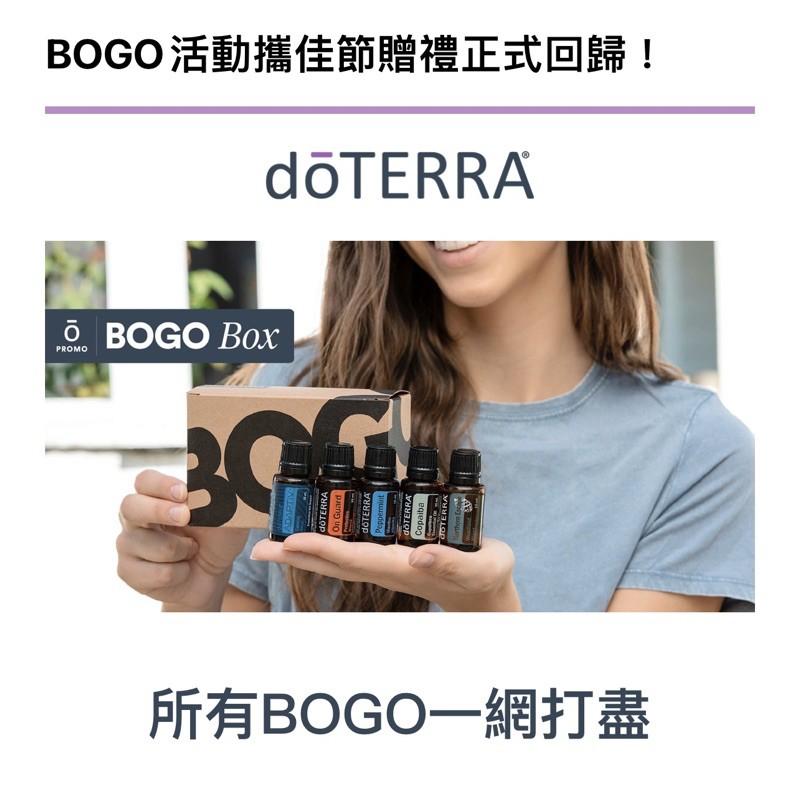 美國多特瑞BOGO開跑!2020.11.16整盒擁有!