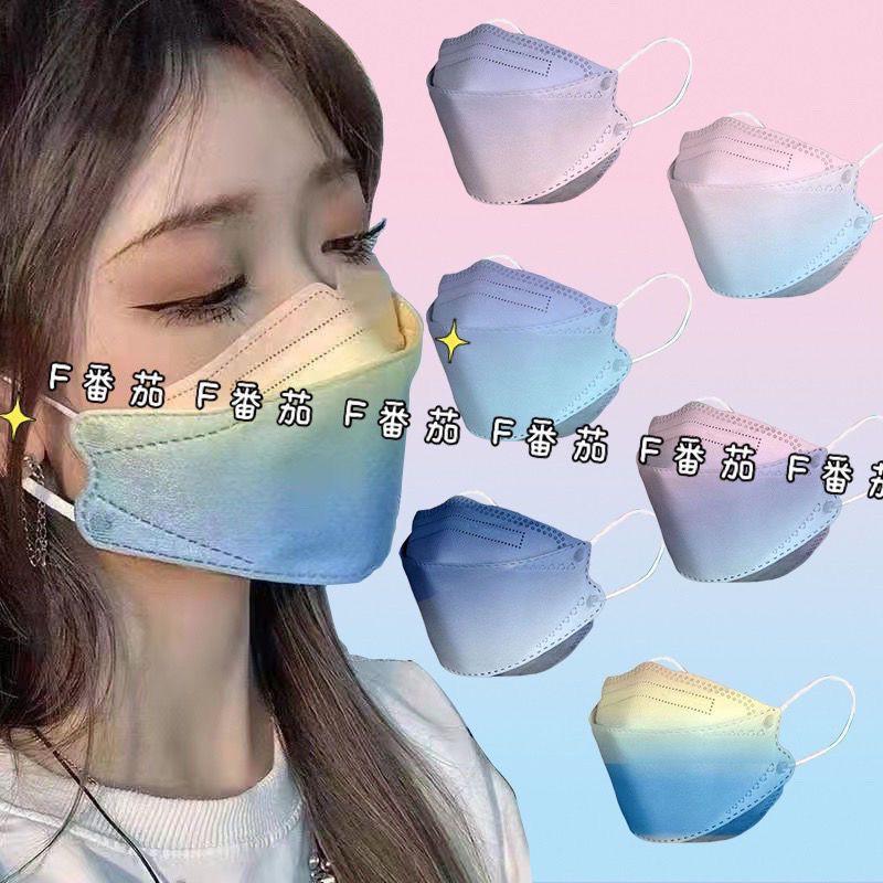 【快速出貨】韓版KF94 魚形 魚型口罩 3D立體口罩 四層口罩 成人口罩 折疊口罩 KF94口罩 印花口罩