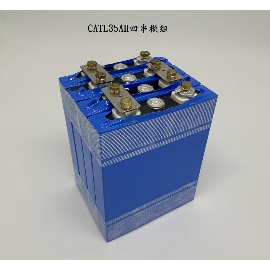12V35AH 42AH 50AH 100AH 3.2V鐵鋰鐵電池3C持續放電
