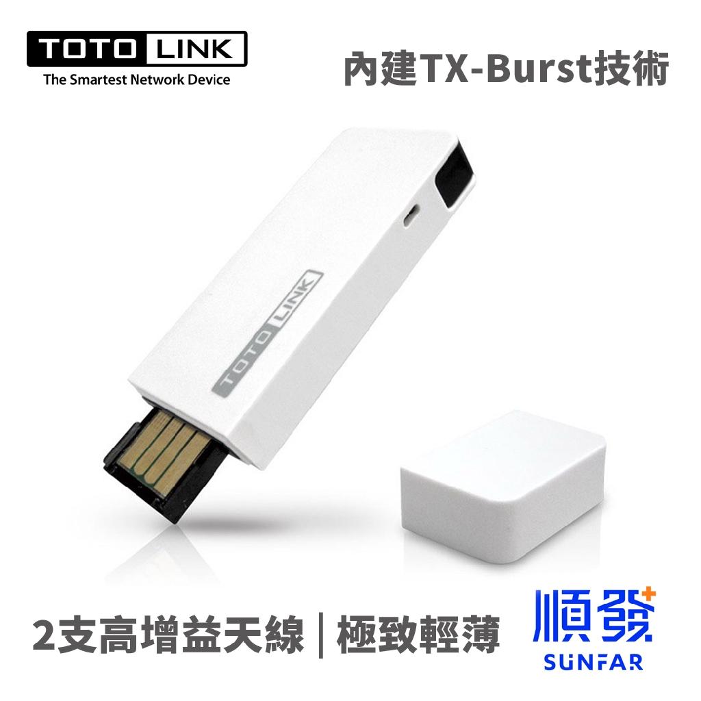 TOTOLINK N300UM USB2.0 無線網卡 300M WIFI