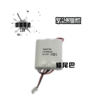 【貓尾巴】LED出口燈 方向燈 緊急照明燈 3.6V 800mAH 3個電池 並排/  槍型  附線插Pin式 鎳隔電池 高雄市