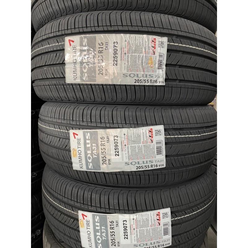 KIMHO 錦湖輪胎205/55/16 TA31(標示價格非實際售價 請洽詢)