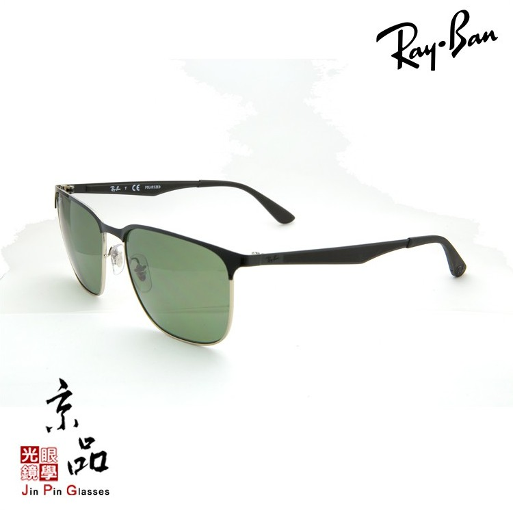 【RAYBAN】RB3569 9004/9A 59mm 黑眉銀框 偏光墨綠鏡片 雷朋太陽眼鏡 公司貨 JPG 京品眼鏡