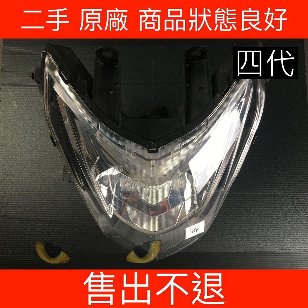 ☼ 朵菈機車 ☼ G 二手 YAMAHA原廠大燈 四代戰 四代勁戰 大燈燈殼  8.9成新