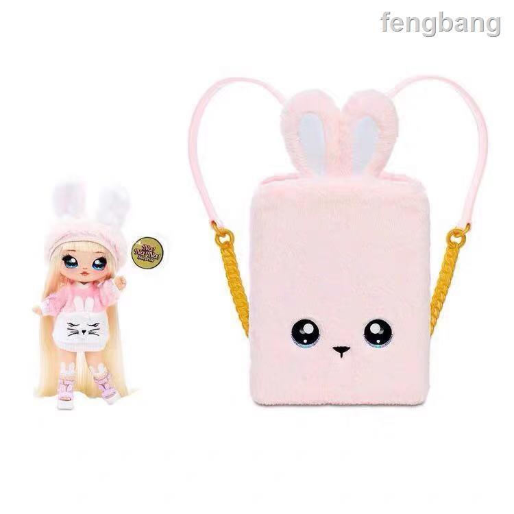 ww 現貨 nanana surprise 30cm LOL驚喜公仔娃娃背包粉兔黑貓驚喜盲盒玩具