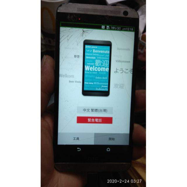 HTC E9x 破屏手機 零件機