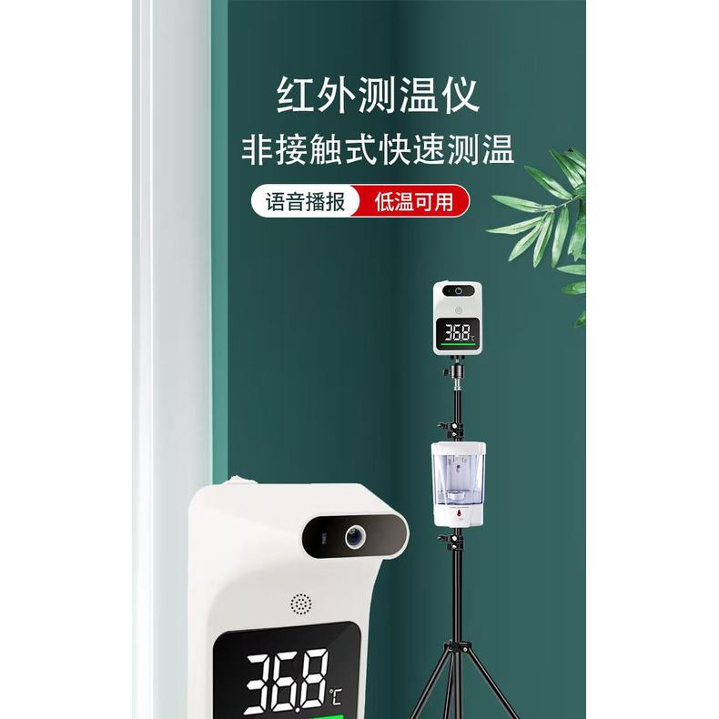 全自動壁掛式測溫儀人體紅外線測溫儀語音報警非接觸式電子測體溫