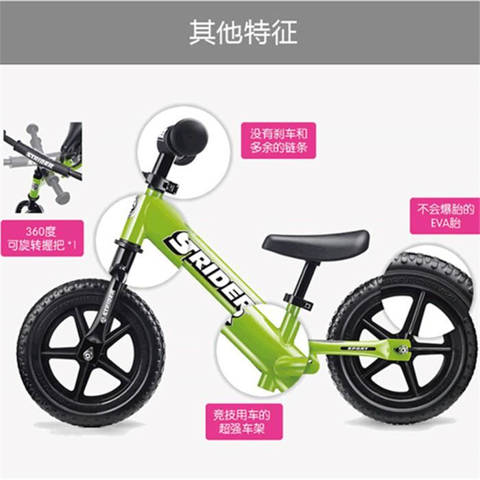 【聖柏拉生活館】STRIDER 兒童12吋平衡車 滑步車 自行車 學步車